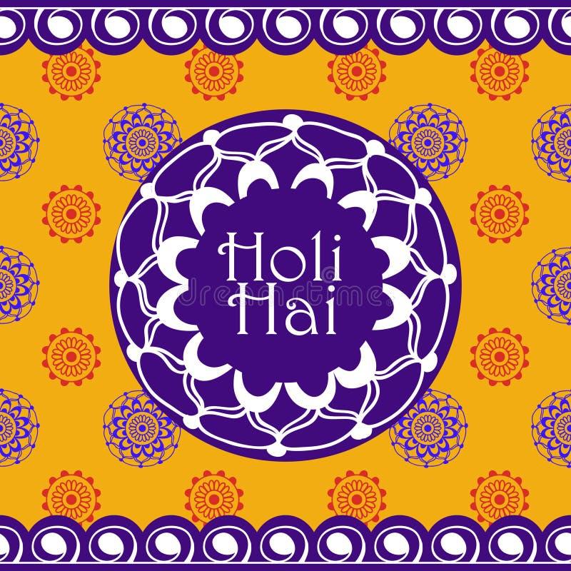 Dirigez le fond ou la bannière pour le festival de Holi de couleurs illustration libre de droits