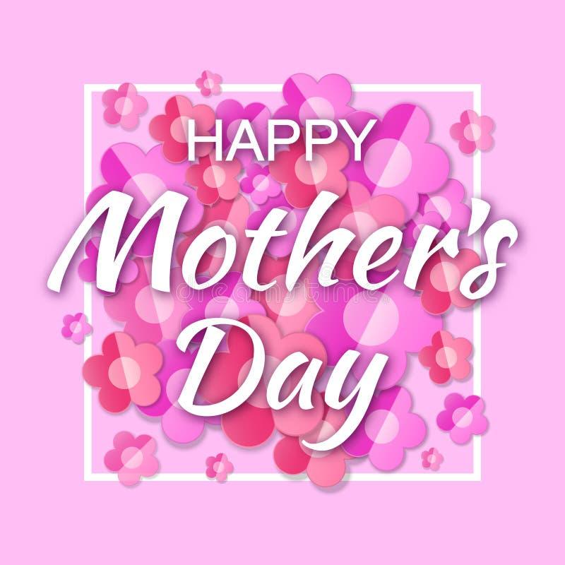 Dirigez le lettrage typographique blanc heureux de jour de mères avec le fond blanc de cadre Carte de voeux de jour de mères avec illustration stock