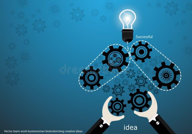 Dirigez les affaires et l'itinéraire commercial concurrentiel pour conduire pour la réussite commerciale avec une conception plat illustration de vecteur