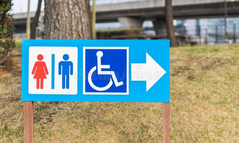Disability Toilet signage royalty free stock image
