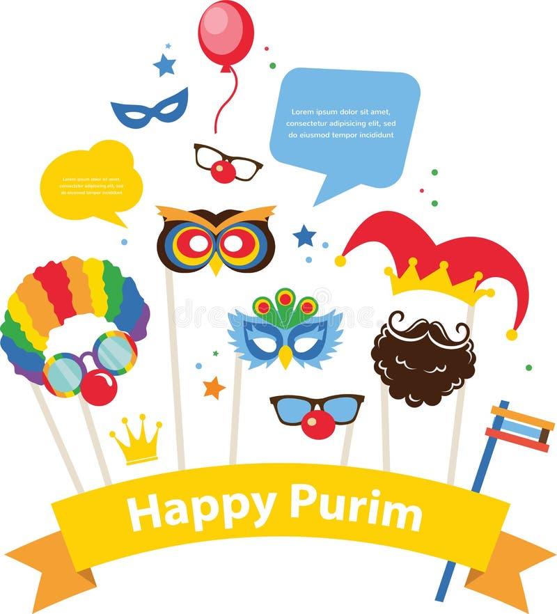 Diseñe para el día de fiesta judío Purim con las máscaras y imagen de archivo