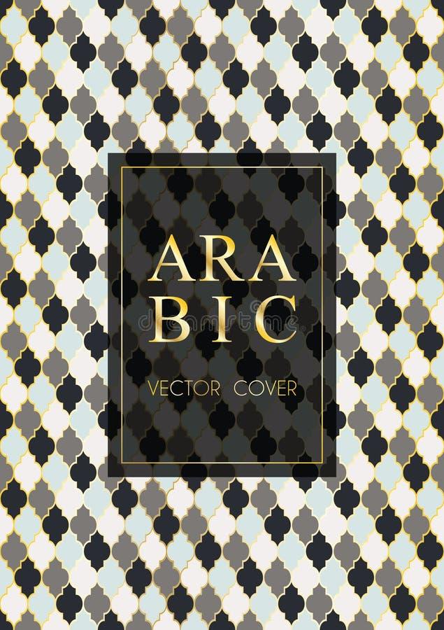 Diseño árabe de la página de cubierta del vector del modelo en el estilo árabe de la rejilla del mosaico del vitral de la mezquit stock de ilustración