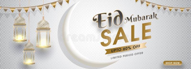 Diseño abstracto de Eid Mubarak Biggest Sale en el fondo blanco ilustración del vector