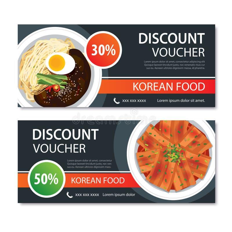 Diseño asiático de la plantilla de la comida del vale del descuento Sistema del coreano ilustración del vector