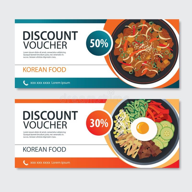 Diseño asiático de la plantilla de la comida del vale del descuento Sistema del coreano libre illustration