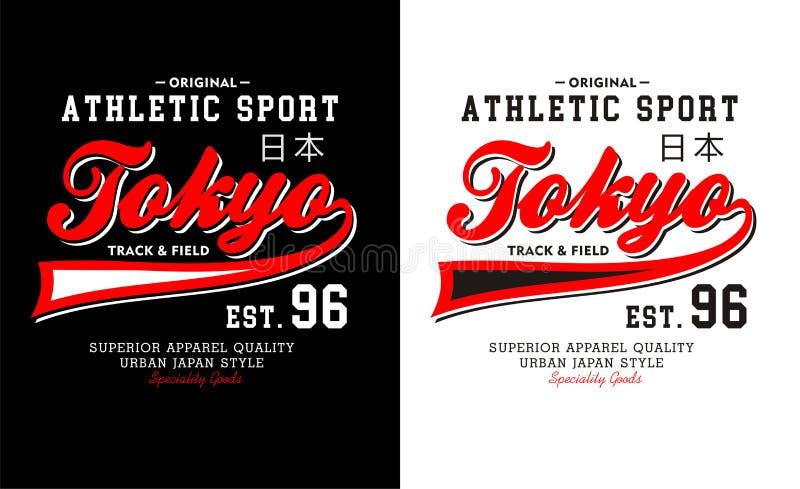Diseño atlético de la tipografía de Tokio ilustración del vector