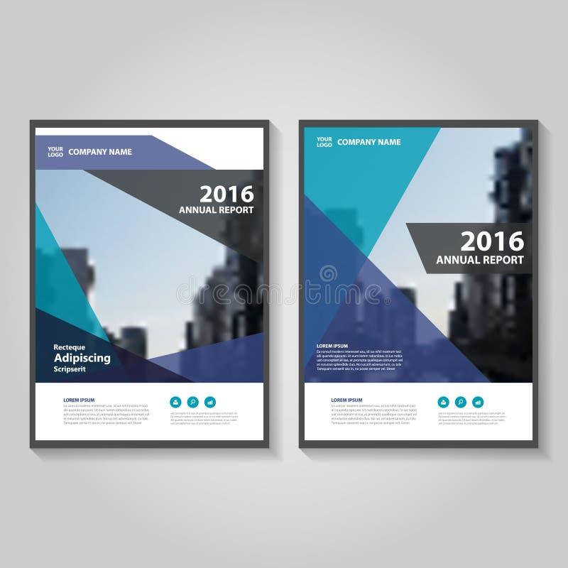 Diseño azulverde púrpura colorido de la plantilla del aviador del folleto del prospecto del informe anual, diseño de la disposici stock de ilustración