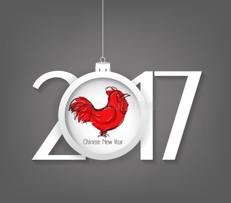 Diseño chino creativo del texto del Año Nuevo 2017 con la bola de la Navidad stock de ilustración
