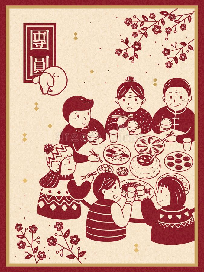 Diseño chino feliz del Año Nuevo ilustración del vector