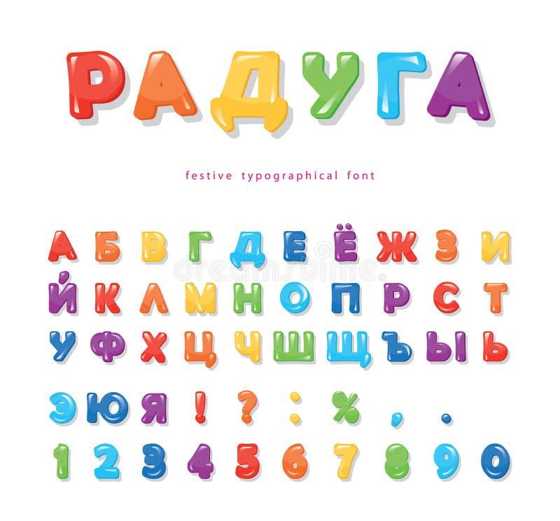 Diseño coloreado arco iris cirílico de la fuente Letras y n?meros brillantes festivos de ABC ilustración del vector