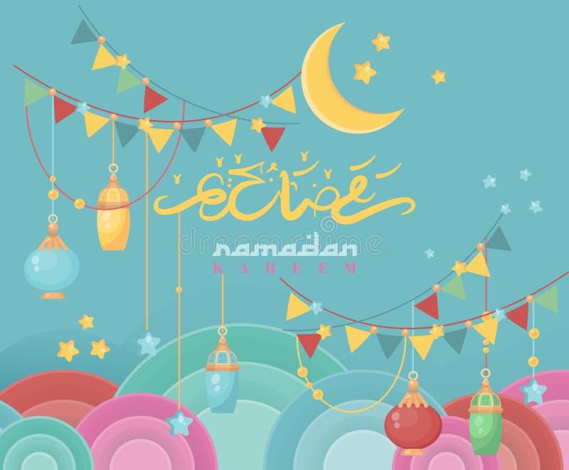 Diseño creativo de la tarjeta de felicitación para el mes santo del festival de comunidad musulmán Ramadan Kareem stock de ilustración