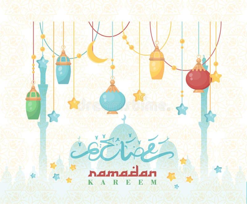 Diseño creativo de la tarjeta de felicitación para el mes santo del festival de comunidad musulmán Ramadan Kareem Decoraciones ár libre illustration