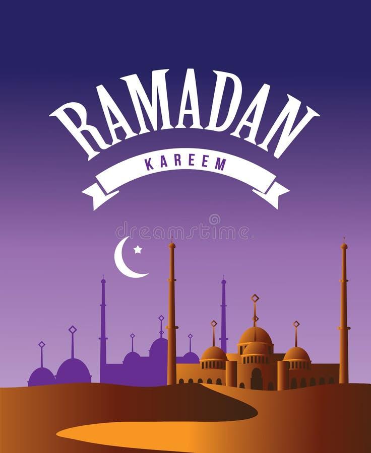 Diseño creciente de la luna del Ramadán ilustración del vector