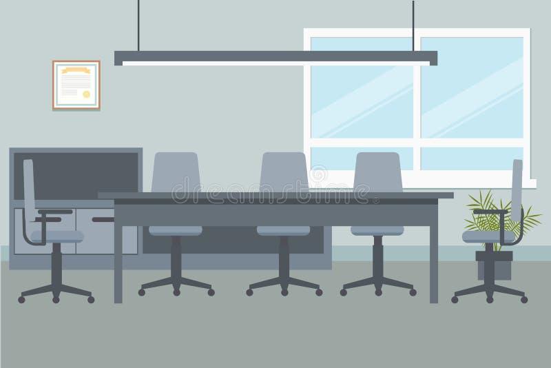 Diseño de ambiente de la oficina para la reunión ejecutiva ilustración del vector