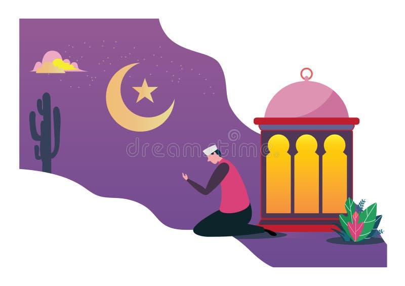 Dise?o de concepto feliz del festival del saludo de Ramadan Mubarak Dise?o gr?fico del personaje de dibujos animados plano Planti ilustración del vector