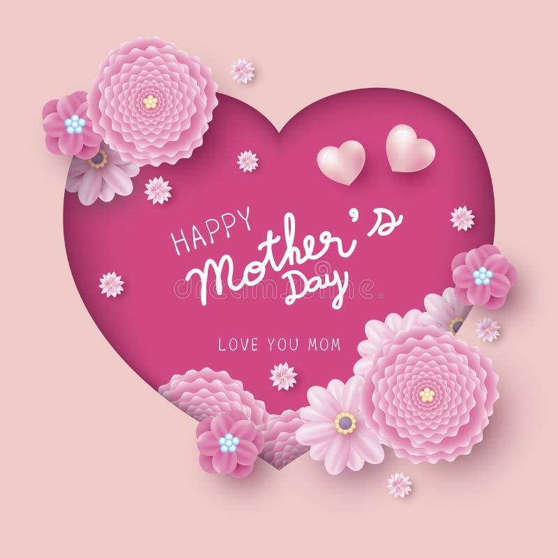 Diseño de concepto feliz de la tarjeta del día del ` s de la madre stock de ilustración