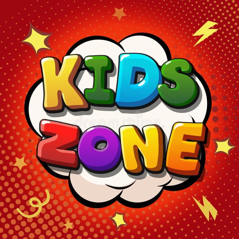 Diseño de la bandera de la zona de los niños Patio 2 de los niños ilustración del vector