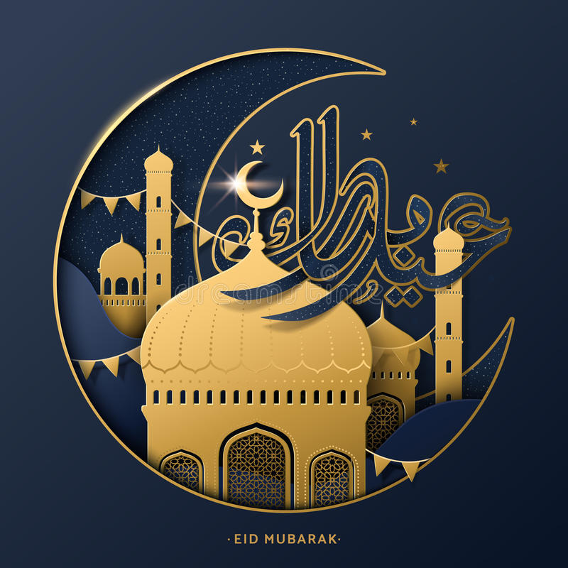 Diseño de la caligrafía de Eid Mubarak stock de ilustración