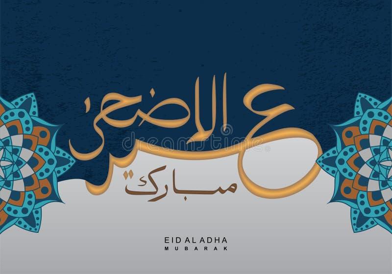 Diseño de la celebración del saludo de Mubarak del adha del al de Eid con diseño árabe del vintage de la caligrafía libre illustration