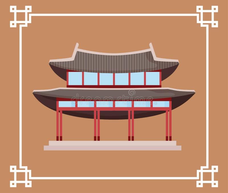 Diseño de la Corea del Sur ilustración del vector