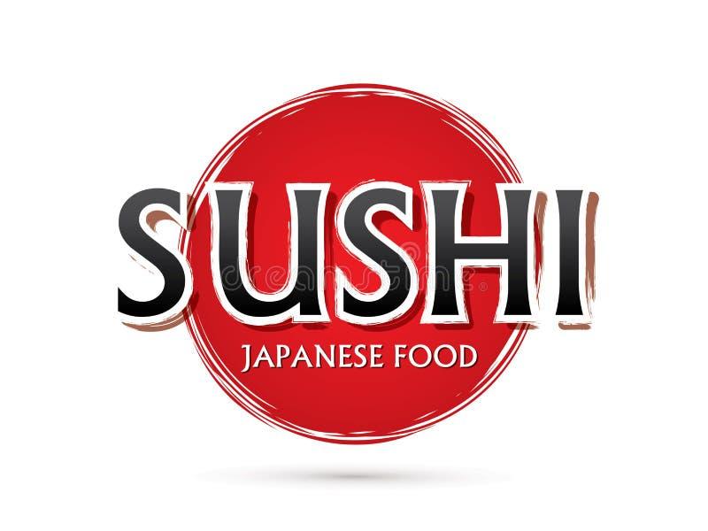 Diseño de la fuente del sushi libre illustration