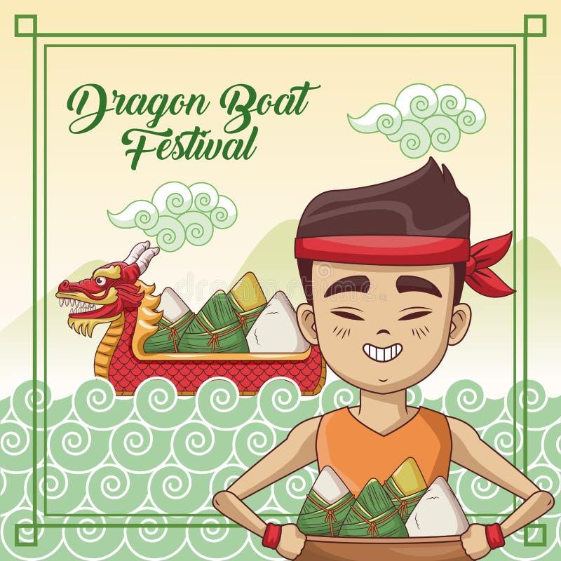 Diseño de la historieta del festival de barco de dragón ilustración del vector