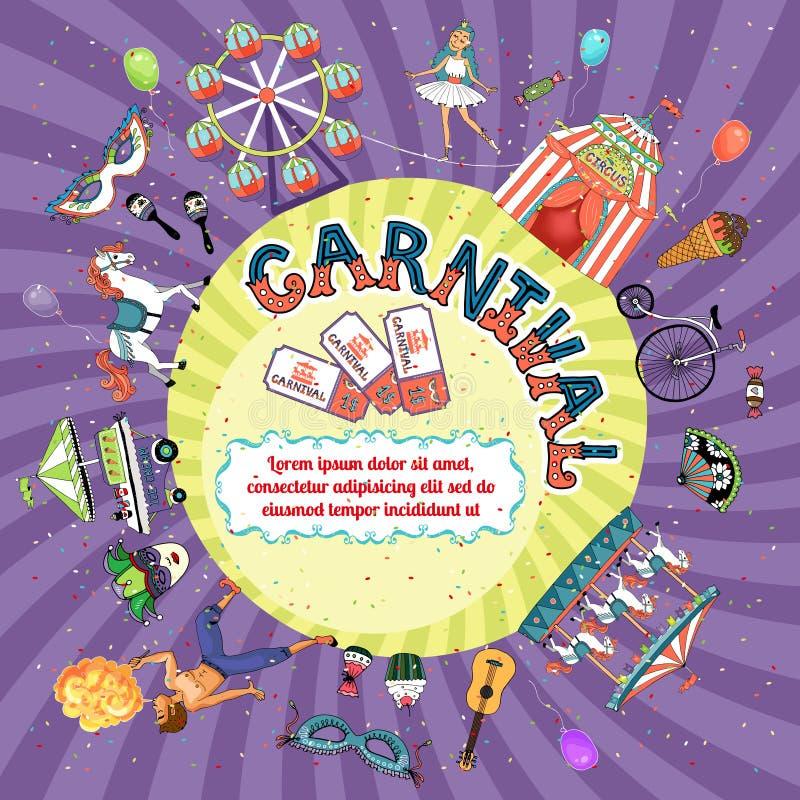 Diseño de la invitación del carnaval del vector ilustración del vector