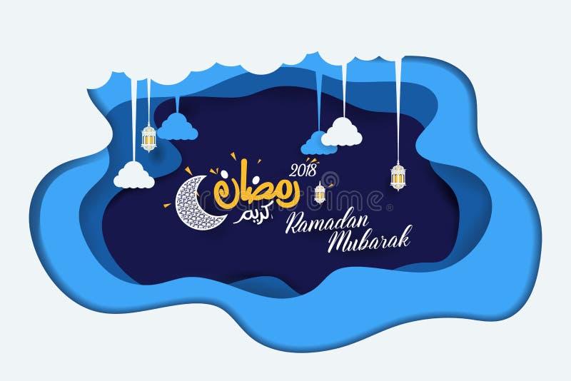 Diseño 2018 de la plantilla del fondo de Art Ramadan Kareem Mubarak del papel ilustración del vector