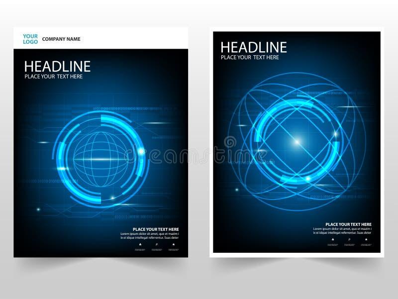 Diseño de la plantilla del informe anual del aviador del prospecto del folleto del negocio del extracto de la tecnología del círc stock de ilustración