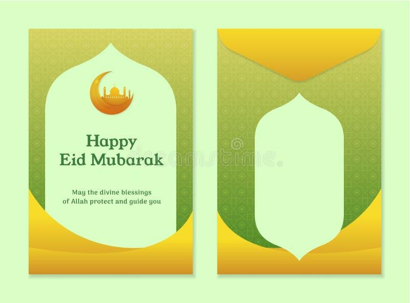 Diseño de la plantilla del sobre del dinero para el regalo de la celebración de Mubarak del fitr del al del eid del Islam Frent ilustración del vector