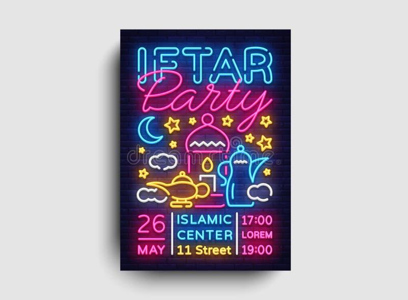 Diseño de la plantilla del vector del cartel de las invitaciones del partido de Iftar Tarjeta islámica brillante del ejemplo en e ilustración del vector