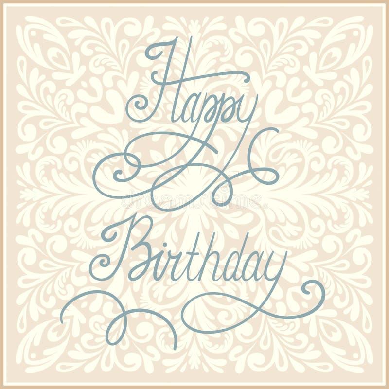 Diseño de la tarjeta de felicitación del feliz cumpleaños. ilustración del vector