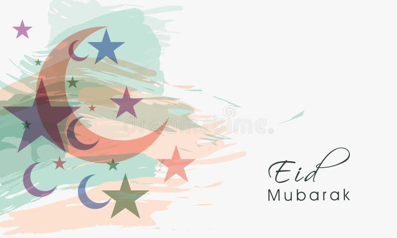 Diseño de la tarjeta de felicitación para la celebración del festival de Eid stock de ilustración