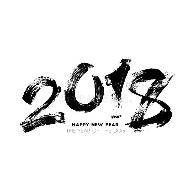Diseño 2018 de la tarjeta de felicitación de la Feliz Año Nuevo stock de ilustración