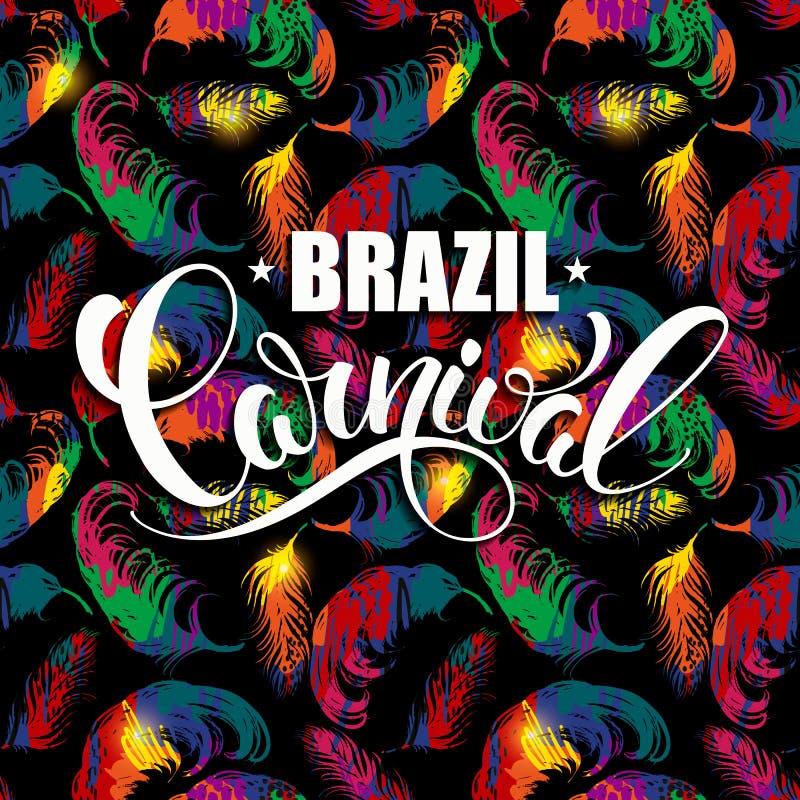 Diseño de letras del carnaval del Brasil en un fondo brillante con las plumas abstractas ilustración del vector
