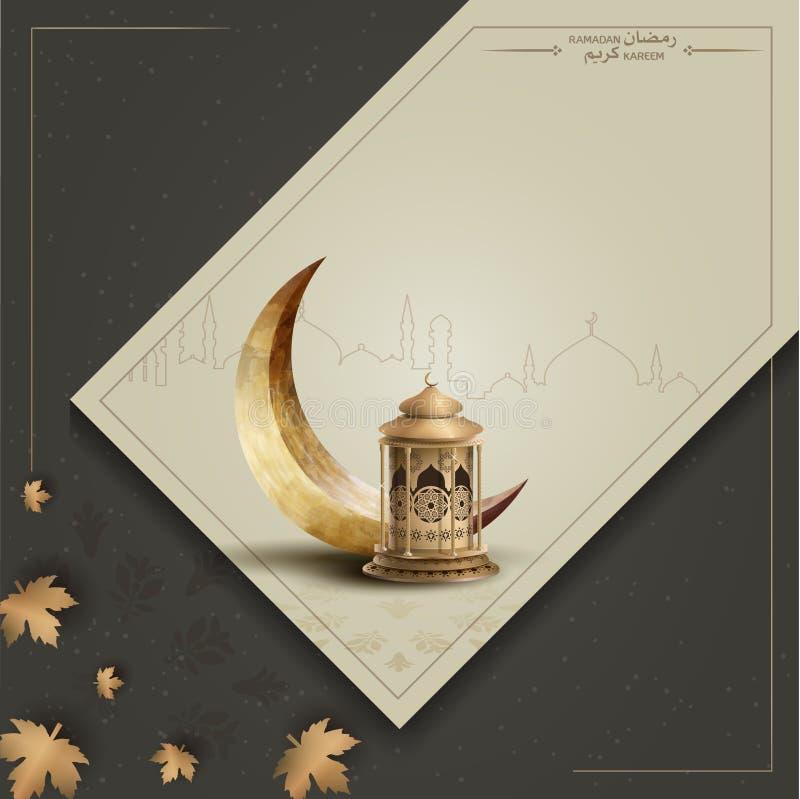 Diseño de saludo islámico de la plantilla del fondo del kareem del Ramadán stock de ilustración