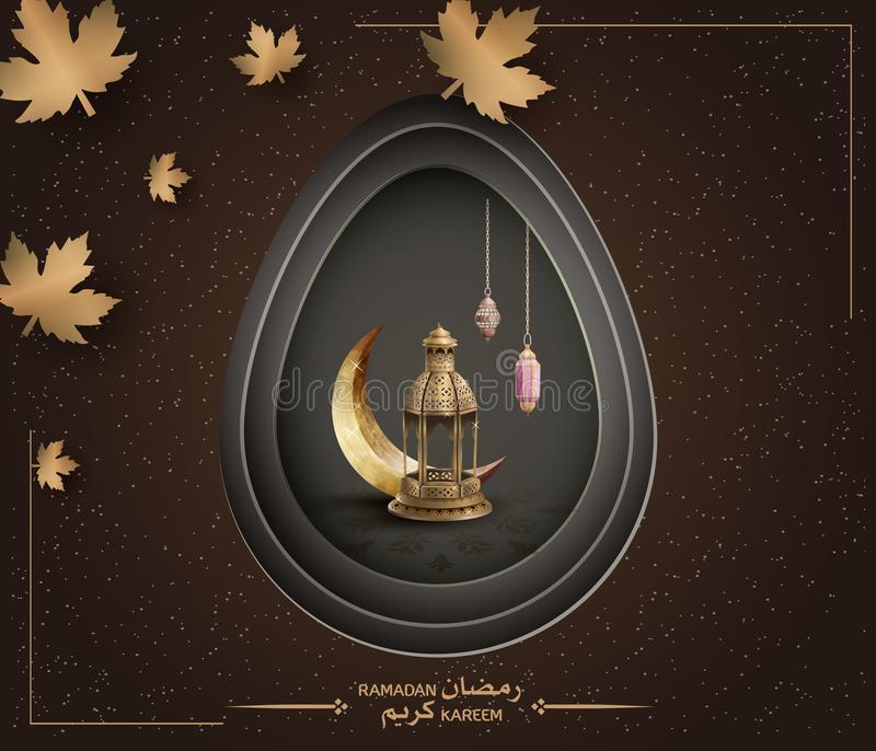 Diseño de saludo islámico de la plantilla del fondo del kareem del Ramadán libre illustration