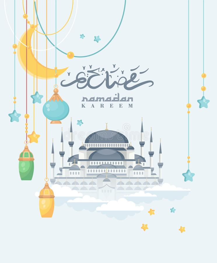 Diseño de tarjeta creativo para el mes santo del festival de comunidad musulmán Ramadan Kareem Decoraciones árabes ilustración del vector