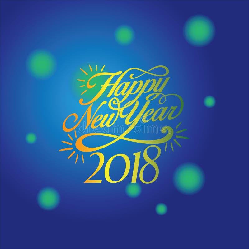 Diseño 2018 de tarjeta del fondo de la Feliz Año Nuevo foto de archivo