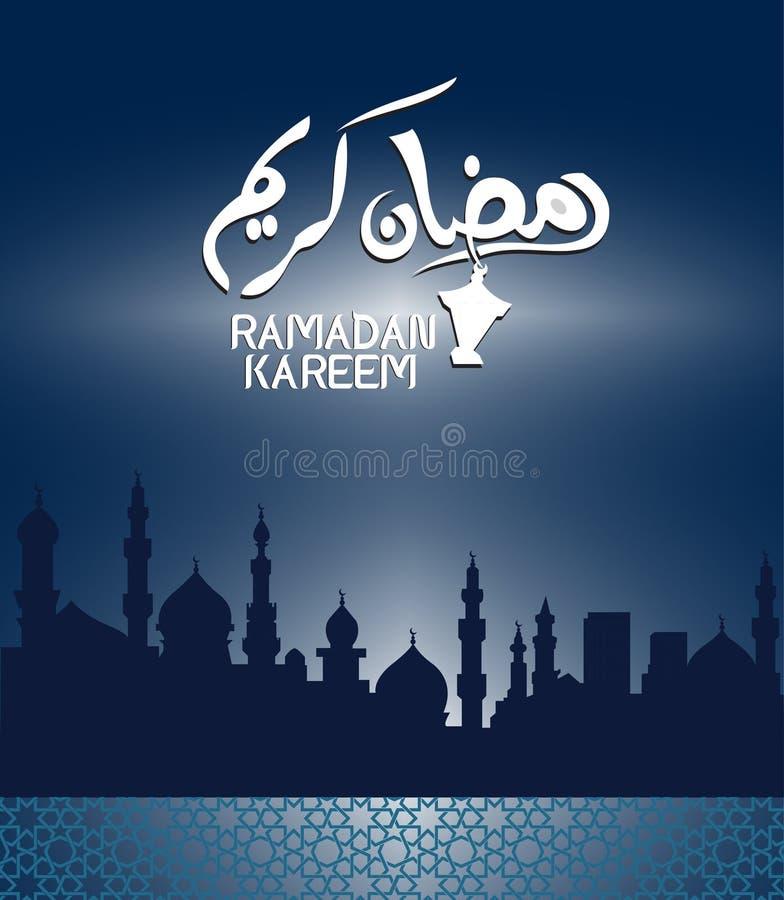 Diseño de tarjeta del Ramadán de la noche libre illustration