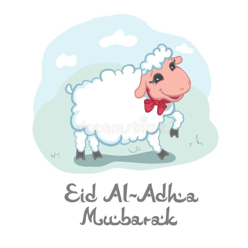 Diseño de tarjeta de Eid Al-Adha Mubarak con el pequeño cordero sacrificatorio blanco lanoso lindo stock de ilustración