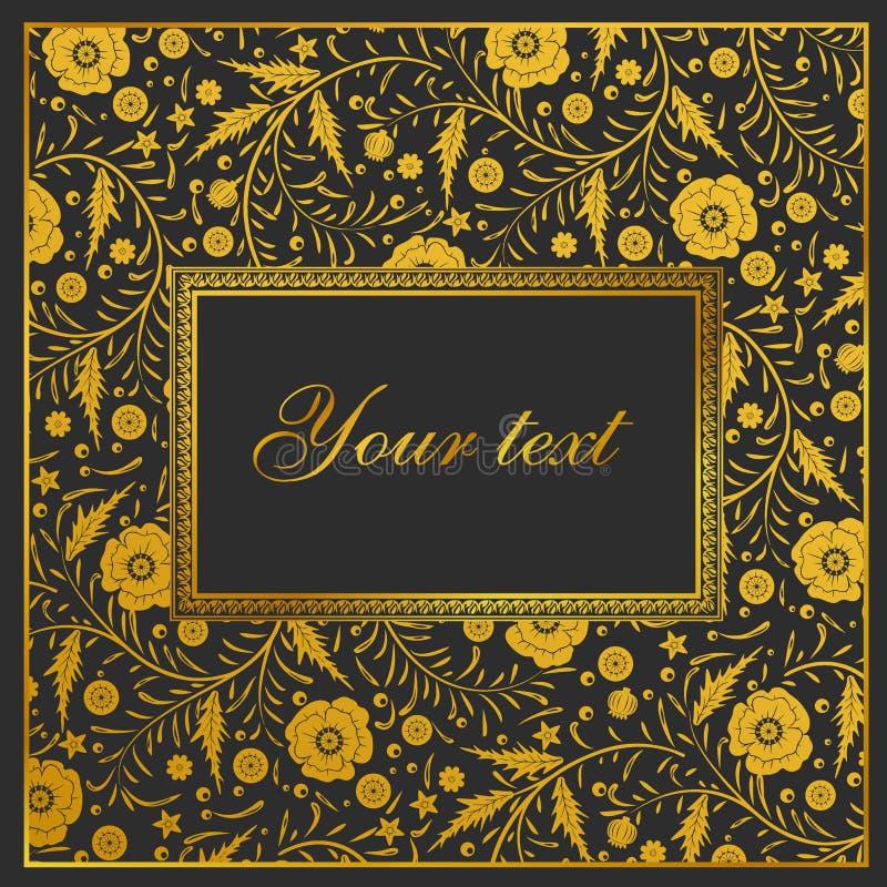 Diseño de tarjeta floral del vector: amapola de oro de la flor del jardín en un negro ilustración del vector