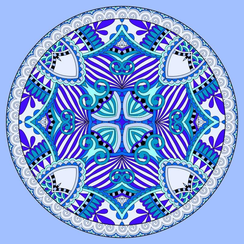 Diseño decorativo de plantilla azul del plato del círculo, geométrico redondo stock de ilustración