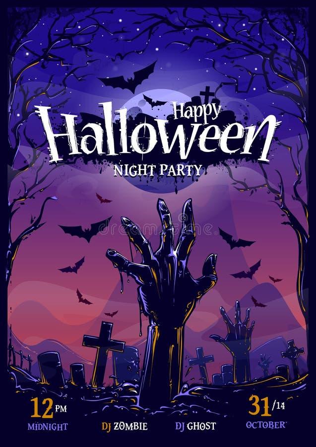 Diseño del cartel de Halloween ilustración del vector