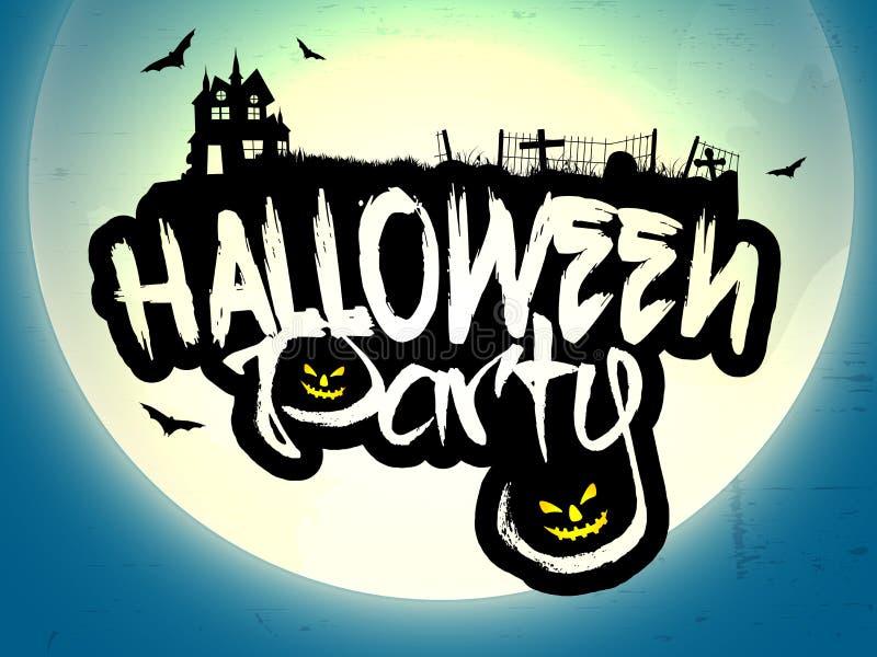 Diseño del cartel, de la bandera o del aviador del partido de Halloween ilustración del vector