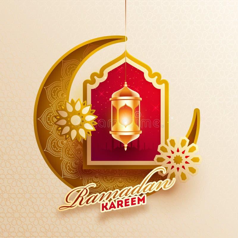 Diseño del cartel de Ramadan Kareem con la luna creciente ornamental marrón, el marco de la mezquita y la linterna iluminada colg stock de ilustración