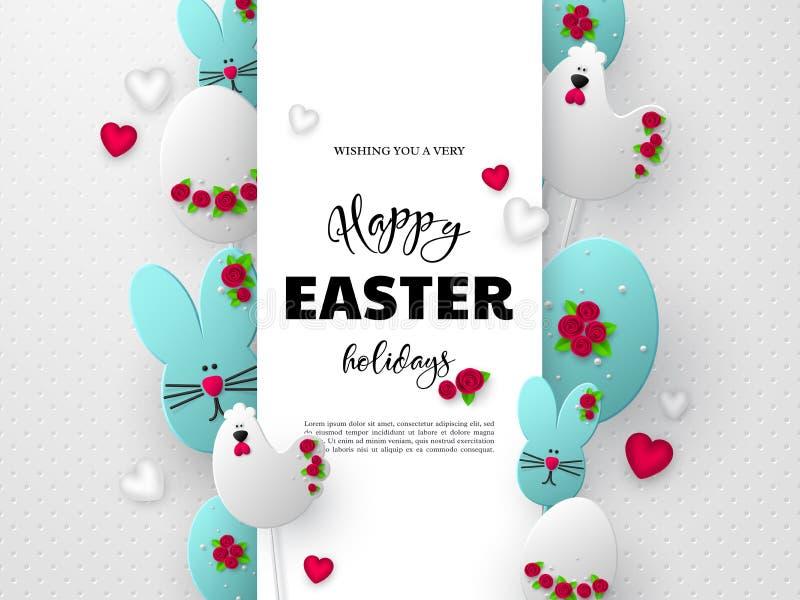 diseño del día de fiesta de Pascua del cur del papel 3d libre illustration