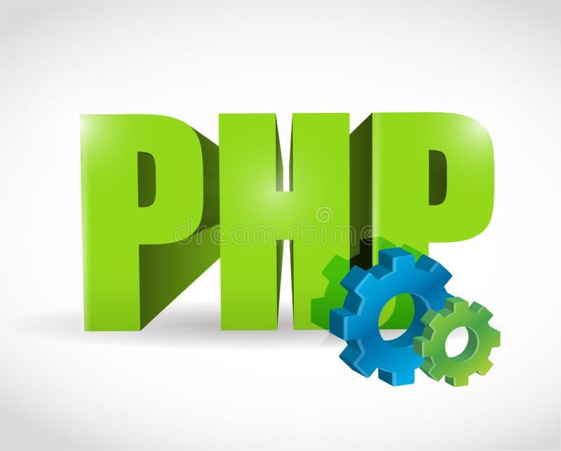 Diseño del ejemplo del engranaje del PHP libre illustration