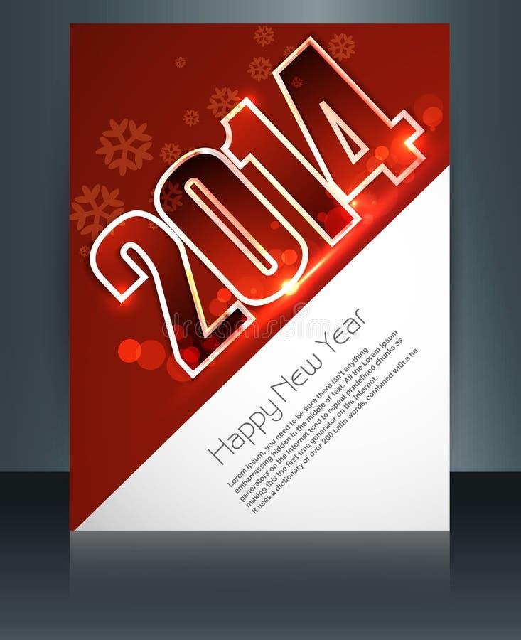 Diseño 2014 del folleto de la plantilla de la celebración del Año Nuevo stock de ilustración