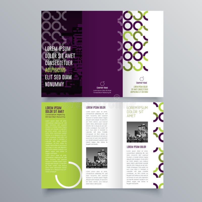 Diseño del folleto, plantilla del folleto ilustración del vector